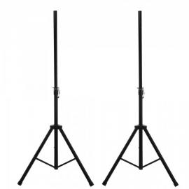McGrey SPS-1 Speaker Stand Steel SET