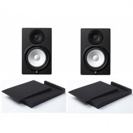 Yamaha HS 5 Studio Set 3